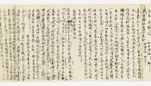 Zappitsu-shū (Collected Notes and Records), (Sho-hyōbyaku)_26