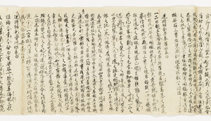 Zappitsu-shū (Collected Notes and Records), (Sho-hyōbyaku)_27