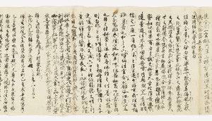 Zappitsu-shū (Collected Notes and Records), (Sho-hyōbyaku)_28