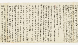 Zappitsu-shū (Collected Notes and Records), (Sho-hyōbyaku)_29