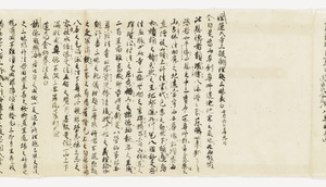 Zappitsu-shū (Collected Notes and Records), (Sho-hyōbyaku)_31
