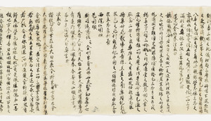 Zappitsu-shū (Collected Notes and Records), (Sho-hyōbyaku)_32