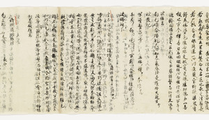 Zappitsu-shū (Collected Notes and Records), (Sho-hyōbyaku)_33