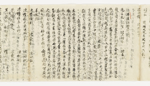 Zappitsu-shū (Collected Notes and Records), (Sho-hyōbyaku)_35