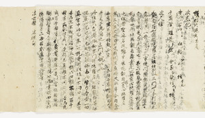 Zappitsu-shū (Collected Notes and Records), (Sho-hyōbyaku)_37