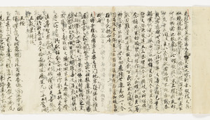 Zappitsu-shū (Collected Notes and Records), (Sho-hyōbyaku)_38