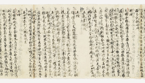 Zappitsu-shū (Collected Notes and Records), (Sho-hyōbyaku)_39