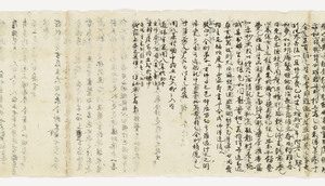 Zappitsu-shū (Collected Notes and Records), (Sho-hyōbyaku)_42