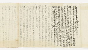 Zappitsu-shū (Collected Notes and Records), (Sho-hyōbyaku)_43