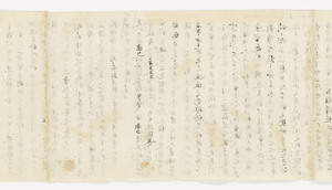 Zappitsu-shū (Collected Notes and Records), (Sho-hyōbyaku)_44
