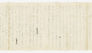 Zappitsu-shū (Collected Notes and Records), (Sho-hyōbyaku)_46