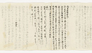 Zappitsu-shū (Collected Notes and Records), (Sho-hyōbyaku)_47
