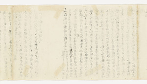 Zappitsu-shū (Collected Notes and Records), (Sho-hyōbyaku)_48