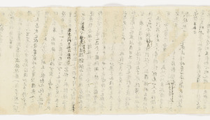 Zappitsu-shū (Collected Notes and Records), (Sho-hyōbyaku)_50