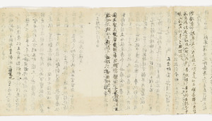 Zappitsu-shū (Collected Notes and Records), (Sho-hyōbyaku)_51