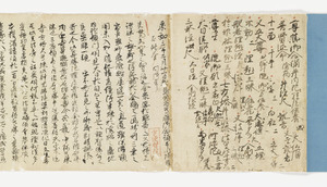 Zappitsu-shū (Collected Notes and Records), (Hyōbyaku-tō)_2