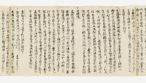Zappitsu-shū (Collected Notes and Records), (Hyōbyaku-tō)_5
