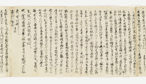 Zappitsu-shū (Collected Notes and Records), (Hyōbyaku-tō)_6