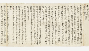 Zappitsu-shū (Collected Notes and Records), (Hyōbyaku-tō)_7