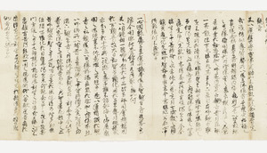 Zappitsu-shū (Collected Notes and Records), (Hyōbyaku-tō)_8