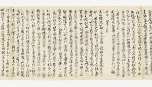 Zappitsu-shū (Collected Notes and Records), (Hyōbyaku-tō)_10