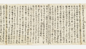 Zappitsu-shū (Collected Notes and Records), (Hyōbyaku-tō)_12