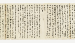 Zappitsu-shū (Collected Notes and Records), (Hyōbyaku-tō)_13
