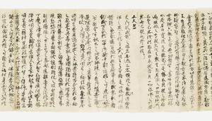 Zappitsu-shū (Collected Notes and Records), (Hyōbyaku-tō)_14