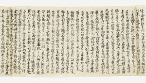 Zappitsu-shū (Collected Notes and Records), (Hyōbyaku-tō)_16
