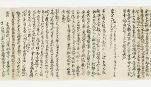 Zappitsu-shū (Collected Notes and Records), (Hyōbyaku-tō)_17
