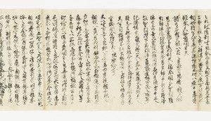 Zappitsu-shū (Collected Notes and Records), (Hyōbyaku-tō)_19