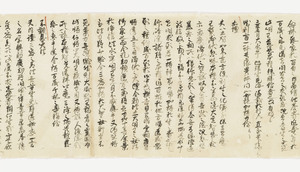 Zappitsu-shū (Collected Notes and Records), (Hyōbyaku-tō)_22