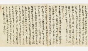 Zappitsu-shū (Collected Notes and Records), (Hyōbyaku-tō)_24