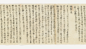 Zappitsu-shū (Collected Notes and Records), (Hyōbyaku-tō)_25