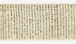Zappitsu-shū (Collected Notes and Records), (Hyōbyaku-tō)_26