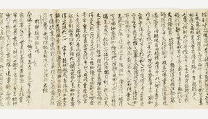 Zappitsu-shū (Collected Notes and Records), (Hyōbyaku-tō)_28