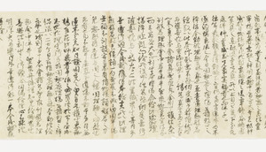 Zappitsu-shū (Collected Notes and Records), (Hyōbyaku-tō)_29