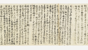 Zappitsu-shū (Collected Notes and Records), (Hyōbyaku-tō)_31