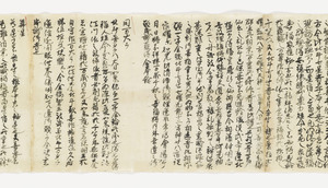 Zappitsu-shū (Collected Notes and Records), (Hyōbyaku-tō)_32