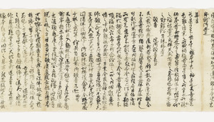 Zappitsu-shū (Collected Notes and Records), (Hyōbyaku-tō)_33