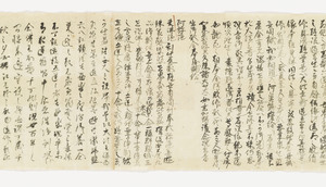 Zappitsu-shū (Collected Notes and Records), (Hyōbyaku-tō)_34