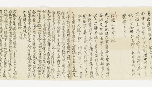 Zappitsu-shū (Collected Notes and Records), (Hyōbyaku-tō)_35