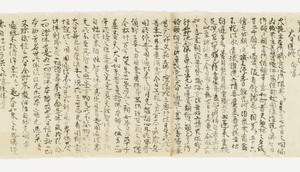 Zappitsu-shū (Collected Notes and Records), (Hyōbyaku-tō)_36