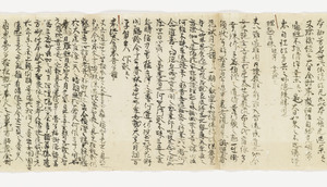 Zappitsu-shū (Collected Notes and Records), (Hyōbyaku-tō)_37