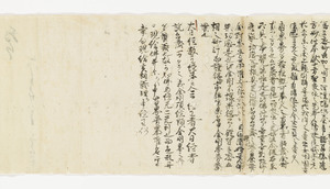 Zappitsu-shū (Collected Notes and Records), (Hyōbyaku-tō)_38