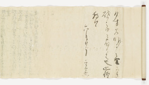 Zappitsu-shū (Collected Notes and Records), (Hyōbyaku-tō)_39
