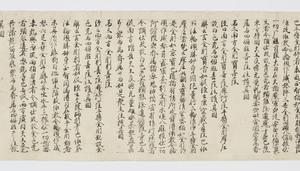 Ruihi-shō (Godaison)_5