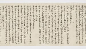 Ruihi-shō (Godaison)_6