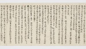 Ruihi-shō (Godaison)_10
