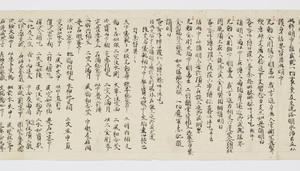 Ruihi-shō (Godaison)_11